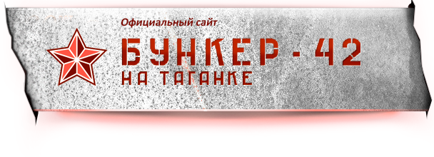 logo-official-ru.png